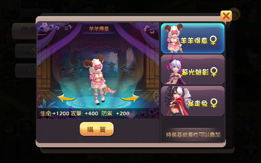 Screenshot_2015-07-14-18-57-58.png