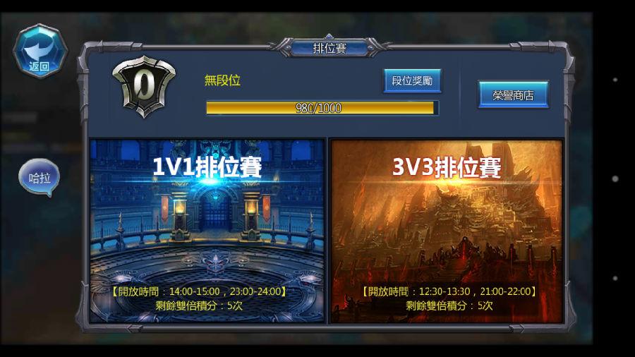 Screenshot_2016-11-01-19-14-59.png