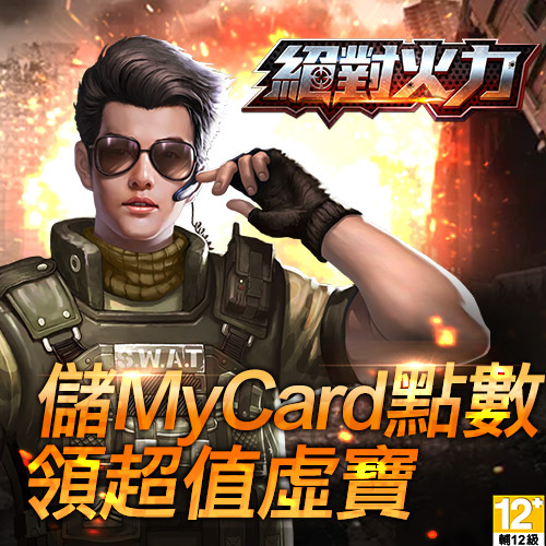 MyCard電子報-500_500.jpg