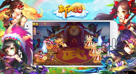 輕鬆社交MMORPG钜作「新大話」即將登錄台灣